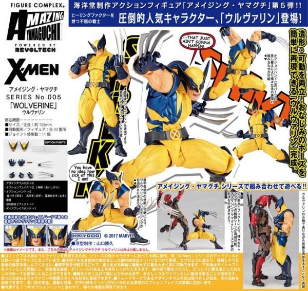 Amazing Yamaguchi – figure Complex – No.005 Series WOLVERINE