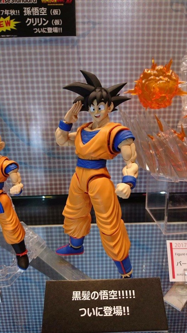 Figure-rise normal Goku