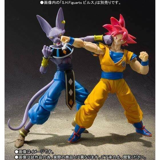 S.H.Figuarts Son Goku Super Saiyan God