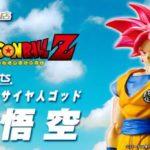 S.H.Figuarts Son Goku Super Saiyan God c'est pour bientôt !