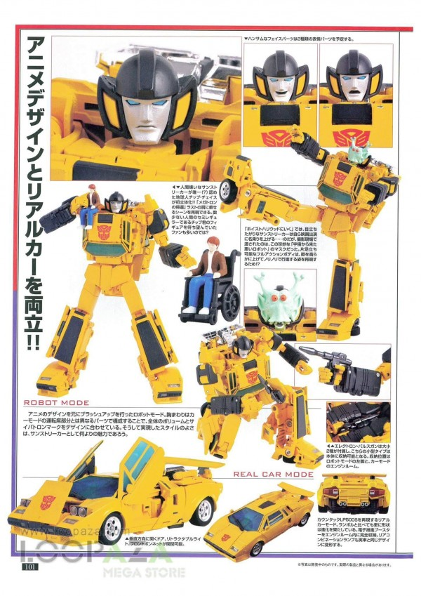 Transformers  Masterpiece Sunstreaker