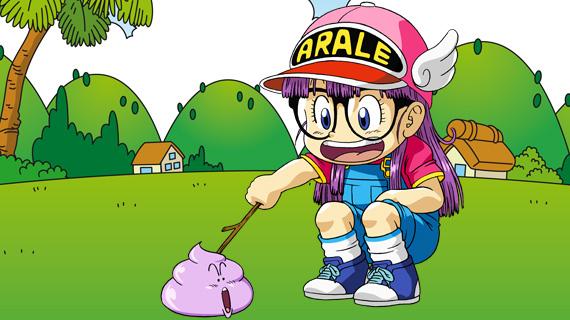©Akira Toriyama/Shueisha, Toei Animation