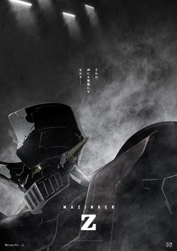 Poster_Mazinger_Z