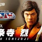 S.H.Figuarts Retsu Ichijouji (Space Sheriff Gavan – X-OR)