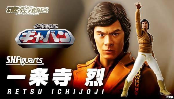 SHFiguarts Retsu Ichijouji (Space Sheriff Gavan - X-OR)