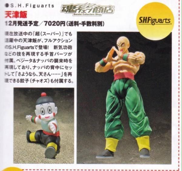 Ten Shin Han et Chiaotzu / Yamcha et Saibaiman