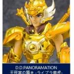 SAINT SEIYA DD Panoramation : Dokho annoncé pour novembre 2017
