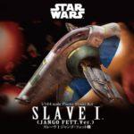 Star Wars Model Kit Bandai : Salve 1 et le Jedi Starfighter