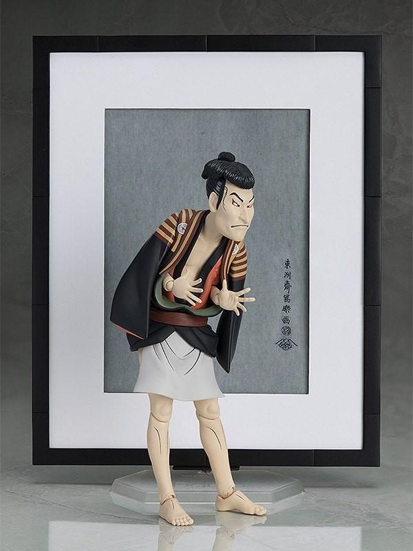 Figma #SP-100 - The Table Museum - Sandaime Ootani Oniji no Yakko Edohei (FREEing)
