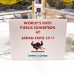 Japan Expo 2017 : Tamashii Nations nous offre une avant première